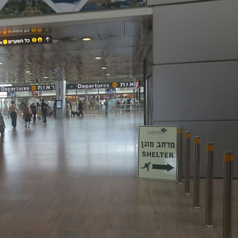 Ben Gurion Airport on Thursday (Photo: UItay Blumental)
