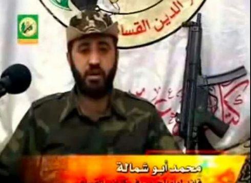 Mohammed Abu Shmallah