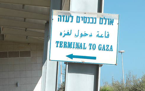 The Erez crossing between Israel and the Gaza Strip (Photo: Assaf Kamar) Photo: Assaf Kamer