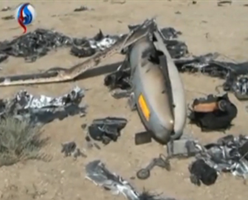 The UAV recently shot down in Iran. Officials claim the drone came from Israel.