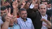 Ceasefire celebrations in Gaza