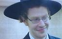 אהרון סופר אשר (צילום: דוברות משטרת ירושלים)