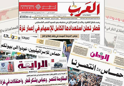 Victory in Gaza. Headlines from Qatar.