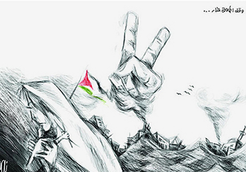 Gaza victorious. A cartoon from Jordan.