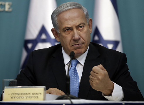 Netanyahu: We 'hit Hamas hard' during Gaza operation (Photo: AFP)