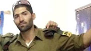 First Lieutenant Shahar Daysi