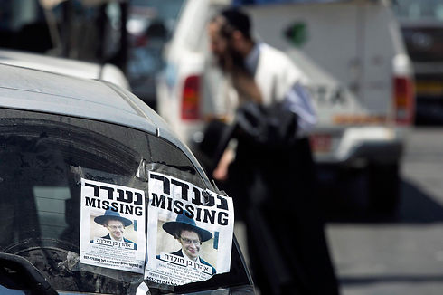 Sofer missing over a week (Photo: EPA)