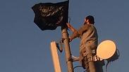 Nusra Front militant near the Syria-Israel border.