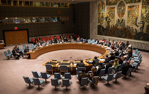 A UN Security Council meeting on the Ukraine crisis. (Photo: AFP) (Photo: AFP)