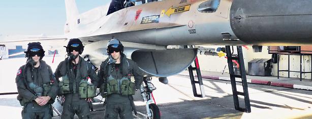 IAF pilots. (Photo: Nahum Barnea)