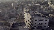 Saja'iya neighborhood after the military operation in Gaza