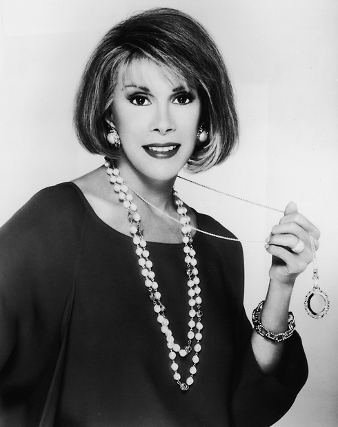 Joan Rivers in the 80s. (Photo: Gettyimages) (Photo: Gettyimages)