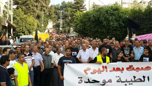 Thousands protest principal's murder in Tayibe (Photo: Hassan Shaalan)