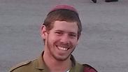Sgt. Shahar Shalev