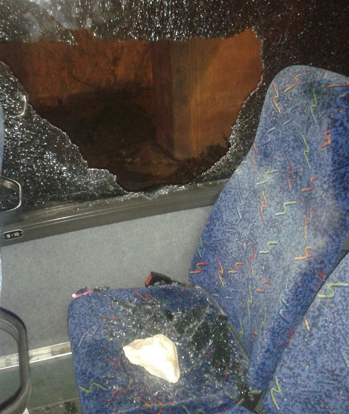Damage caused to window of bus (Photo: Tzevet Hatzala Spokesman) Photo: Tzevet Hatzala Spokesman