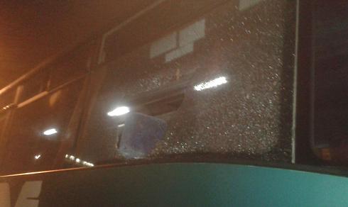 Bus hit in stone-throwing attack in West Bank (Photo: Tzevet Hatzala Spokesman) Photo: Tzevet Hatzala Spokesman