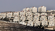 West Bank settlement Photo: AFP