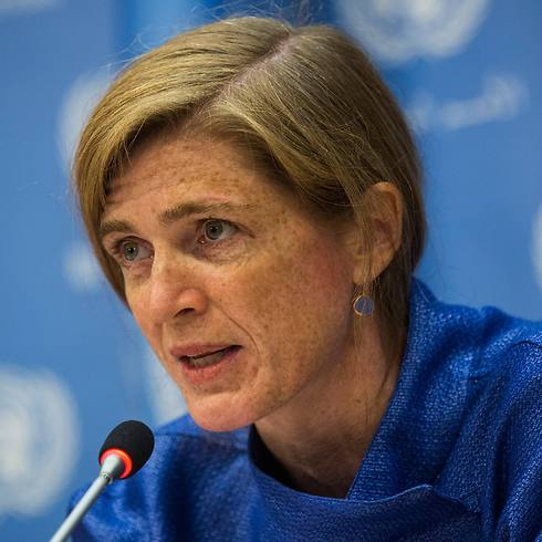 US ambassador to the UN Samantha Power (Photo: AFP)
