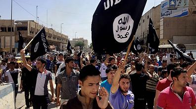 תומכי דאעש בסוריה (צילום ארכיון: AP)