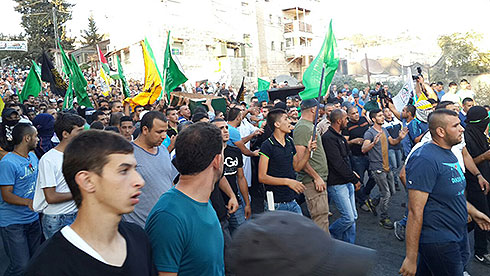 Protests at the East Jerusalem funeral.