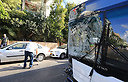 זירת התאונה ברמת גן (צילום: ירון ברנר)