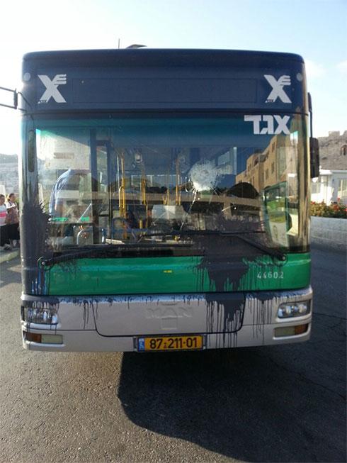 La parte delantera del autobús ()