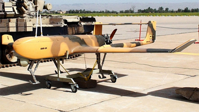 Iran's new 'anti-aircraft' UAV