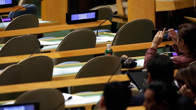 המשלחת הישראלית לא נכחה בזמן הנאום בשל החג (צילום: AP)
