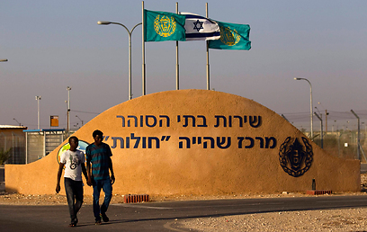 Holot detention facility (Photo: Reuters) (Photo: Reuters)