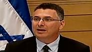 ערוץ הכנסת