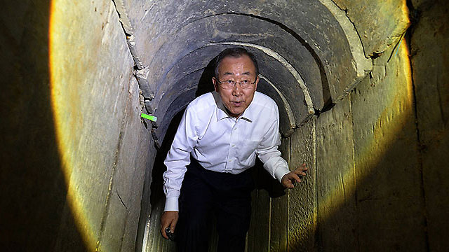 Ban Ki-moon touring a tunnel from Gaza into Israel. (Photo: Chaim Tzach/GPO)
