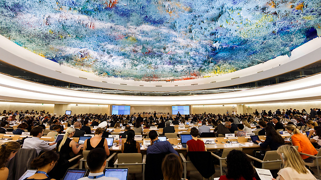 The UN Human Rights Council chamber (Photo: AP)