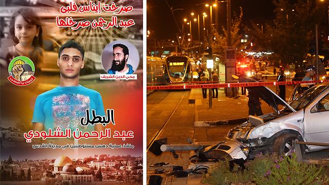 המפגע אתמול בכרזה באתר המזוהה עם חמאס (צילום: גיל יוחנן)