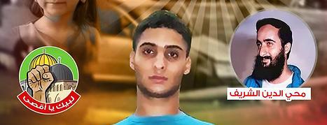 Abed a-Rahman a-Shaludi