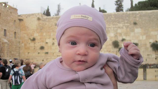 """התינוקת שנרצחה, חיה זיסל ברון ז""""ל ()"""