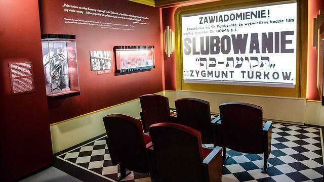 A Jewish cinema is re-created at 'The Street' gallery as part of the core exhibition of the Museum of the History of Polish Jews (Photo: EPA)