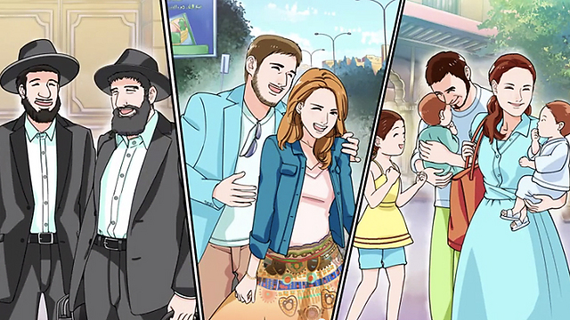 Aniam Israel  city photo : Ynetnews Travel Israel's anime effort to woo Japan
