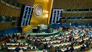 United Nations (Illustration) Photo: AP