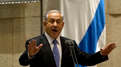 Prime Minister Netanyahu at Knesset (Photo: AP)