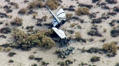 שברי החללית (צילום: AP)