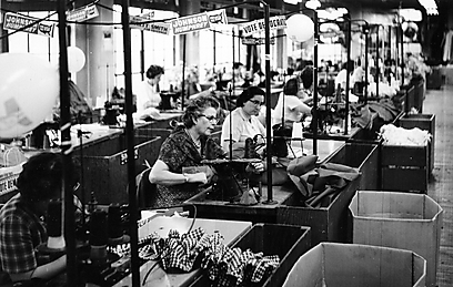 From 'Dream Weavers,' Beit Hatfutstot: 'In Poland as well, on the eve of World War II, 45% of the textile industry was owned by Jews'