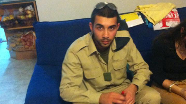 Almog Shiloni, who was stabbed to death by a Palestinian in Tel Aviv last November.