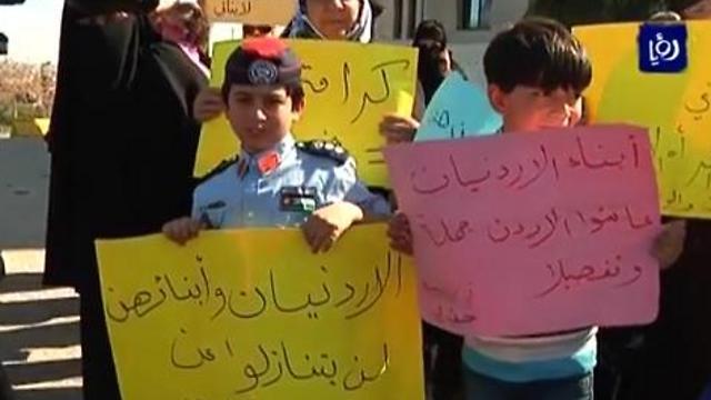 הטבות ל-355 אלף ילדים בירדן ()