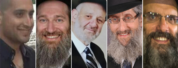The five victims of the Jerusalem synagogue terror attack
