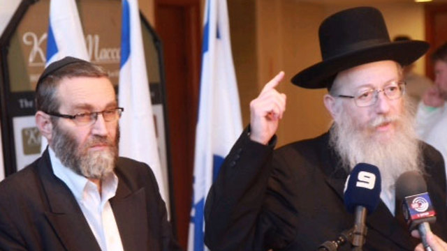 Rabbis MK Gafni (L) and Minister Litzman (File photo: Motti Kimchi)
