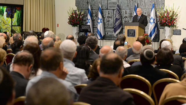 President Rivlin speaks at a ceremony marking the day of expulsion of Jews from Arab countries and Iran. (Photo: Mark Nieman/GPO)