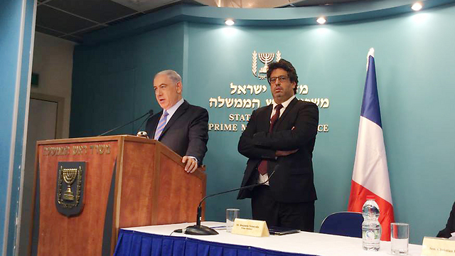 Netanyahu and French parliament member Meyer Habib (right).