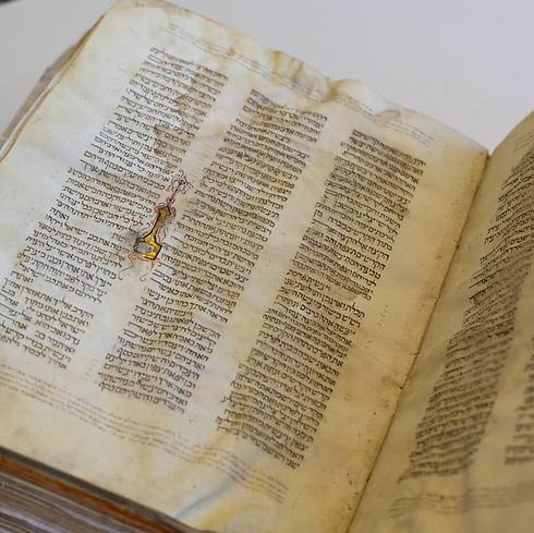 One of the earliest existing complete manuscripts of the Hebrew bible, smuggled from Syria (Photo: AP)