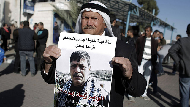 Remembering Abu Ein in West Bank (Photo: AFP)