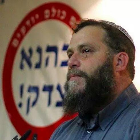 "Bentzi Gopstein, leader of the ""Lehava"" organization"